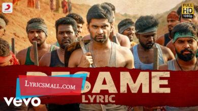Photo of Desame Lyrics | Boomerang Tamil Movie Songs Lyrics