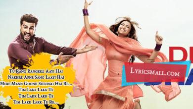 Photo of Dhoom Dhadakka Lyrics | Namaste England Movie Songs Lyrics