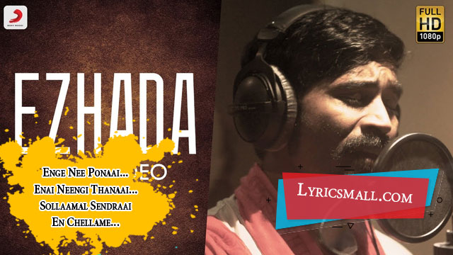 Ezhada Lyrics