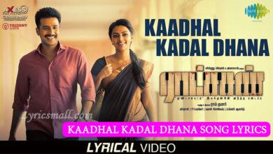 Photo of Kaadhal Kadal Dhana Song Lyrics | Ratsasan Movie Songs Lyrics