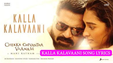 Photo of Kalla Kalavaani Song Lyrics | Chekka Chivantha Vaanam Song Lyrics