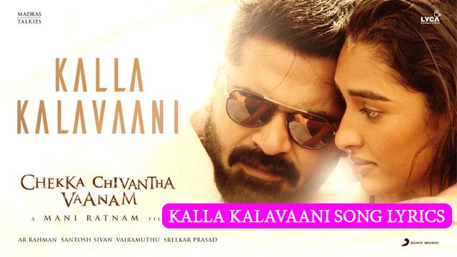Kalla Kalavaani Song Lyrics