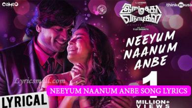 Photo of Neeyum Naanum Anbe Song Lyrics | Imaikkaa Nodigal Tamil Movie