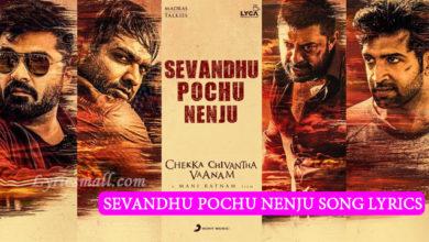 Photo of Sevandhu Pochu Nenju Song Lyrics | Chekka Chivantha Vaanam Songs Lyrics