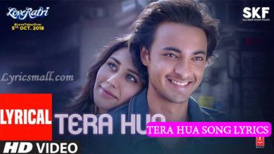 Photo of Tera Hua Song Lyrics | Loveratri Movie Song Lyrics
