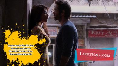 Photo of Tera Mera Rishta Lyrics | Jalebi Movie Songs Lyrics