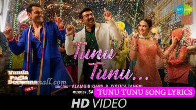 Photo of Tunu Tunu Song Lyrics | Yamla Pagla Deewana: Phir Se Songs Lyrics