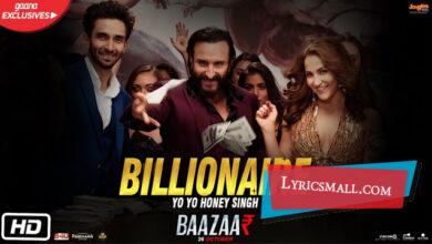 Photo of Billionaire Lyrics | Baazaar Hindi Movie Songs Lyrics