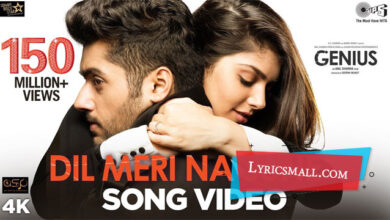 Photo of Dil Meri Na Sune Lyrics | Genius Hindi Movie Song Lyrics