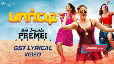Photo of GST Lyrics | Party Tamil Movie Songs Lyrics
