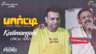Photo of Kodi Mangani Lyrics | Party Tamil Movie Songs Lyrics