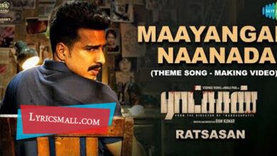 Photo of Maayangal Naanada Lyrics | Ratsasan Movie Songs Lyrics