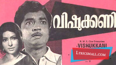 Photo of Malarkodi Poole Lyrics | Vishukkani Movie Song Lyrics