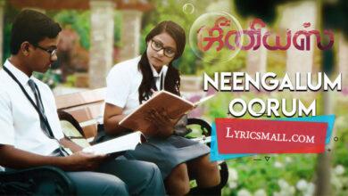 Photo of Neengalum Oorum Lyrics | Genius Tamil Movie Songs Lyrics