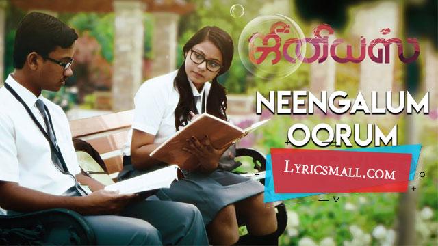 Neengalum Oorum Lyrics