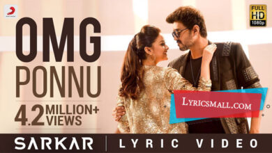 Photo of OMG Ponnu Lyrics | Sarkar Tamil Movie Songs Lyrics