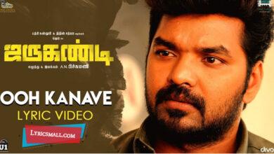 Photo of Ooh Kanave Lyrics | Jarugandi Tamil Movie Songs Lyrics