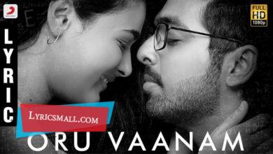 Photo of Oru Vaanam Lyrics | 100% Kaadhal Movie Songs Lyrics