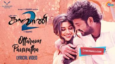 Photo of Ottaram Pannatha Lyrics | Kalavaani 2 Tamil Movie Songs Lyrics