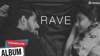 Photo of Rave Lyrics | Malayalam Album Song Lyrics | Jubair Muhammed