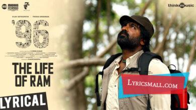 Photo of The Life Of Ram Lyrics | 96 Tamil Movie Songs Lyrics