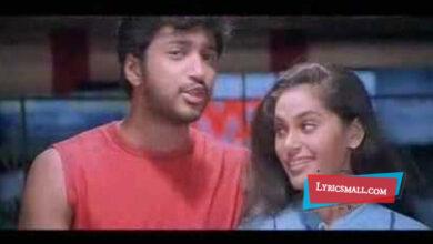 Photo of Chellame Chellam Lyrics   Album Tamil Movie Songs Lyrics