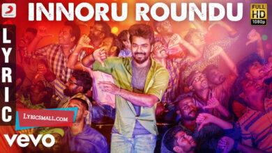 Photo of Innoru Roundu Lyrics | Neeya 2 Tamil Movie Songs Lyrics