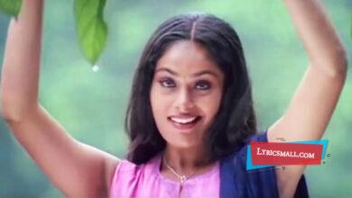 Photo of Kadhal Vanoli Lyrics | Album Tamil Movie Songs Lyrics