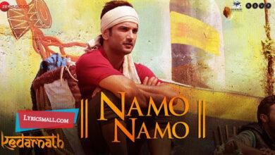 Photo of Namo Namo Lyrics | Kedarnath Movie Song Lyrics