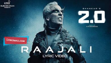 Photo of Raajali Lyrics | 2.0 Tamil Movie Songs Lyrics