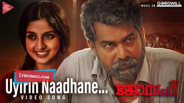 Uyirin Naadhane Lyrics