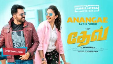 Photo of Anange Lyrics | Dev Tamil Movie Songs Lyrics