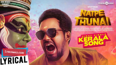 Photo of Kerala Lyrics   Natpe Thunai Tamil Movie Songs Lyrics