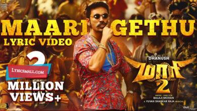 Photo of Maari Gethu Lyrics | Maari 2 Tamil Movie Song Lyrics