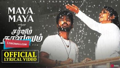 Photo of Maya Maya Lyrics   Sarvam Thaala Mayam Tamil Movie Songs Lyircs