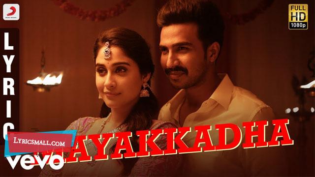 Mayakkadha Lyrics