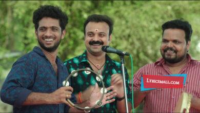 Photo of Mazha Varanunde Lyrics | Thattumpurathu Achuthan Movie Songs Lyrics