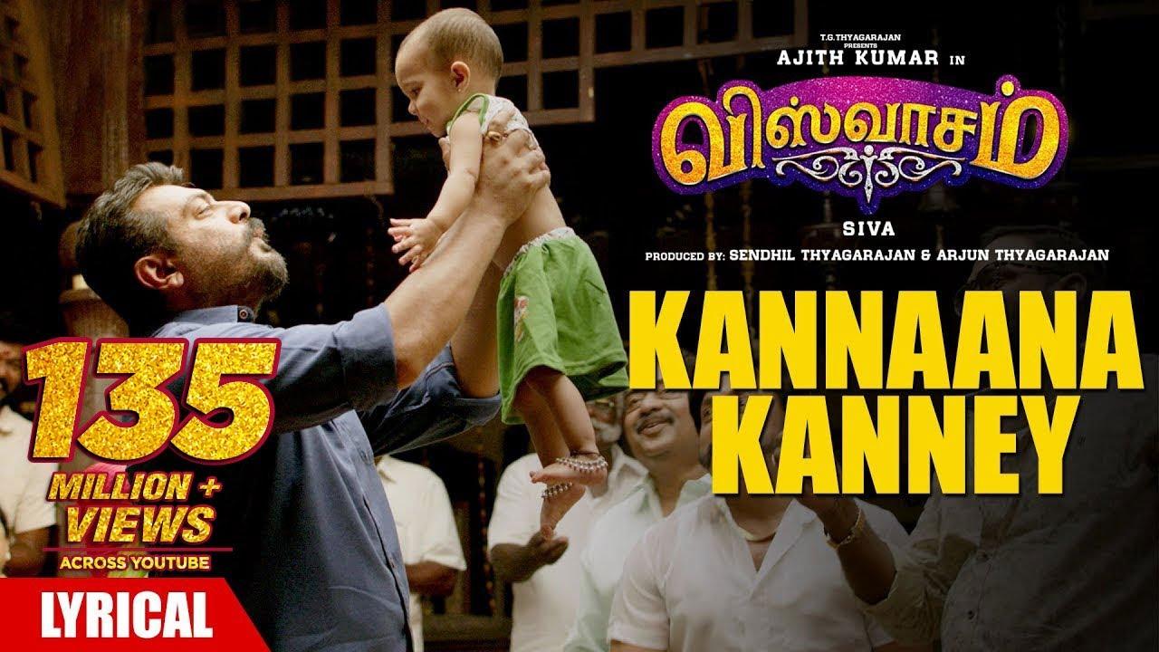 Photo of Kannaana Kanney Lyrics | Viswasam Tamil Movie Songs Lyrics
