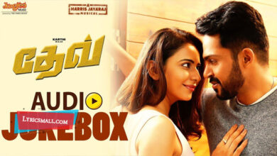 Photo of Dei Machan Dev Lyrics | Dev Tamil Movie Songs Lyrics