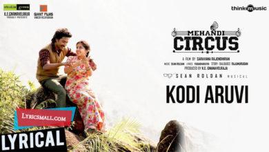 Photo of Kodi Aruvi Lyrics | Mehandi Circus Tamil Movie Songs Lyrics