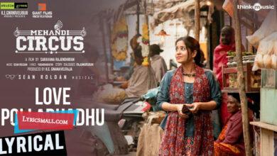 Photo of Love Polladhadhu Lyrics | Mehandi Circus Tamil Movie Songs Lyrics