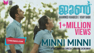 Photo of Minni Minni Lyrics | June Malayalam Movie Songs Lyrics