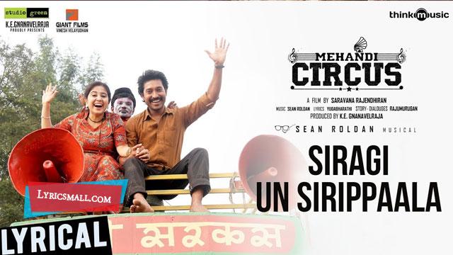 Siragi Un Sirippaala Lyrics