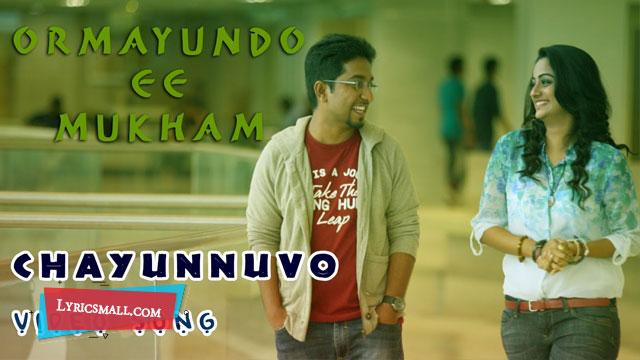 Chayunnuvo Lyrics