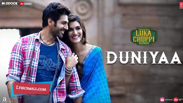 Duniyaa Lyrics