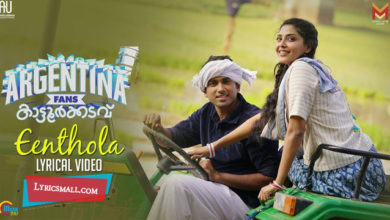Photo of Eenthola Lyrics | Argentina Fans Kaattoorkadavu | Songs Lyrics