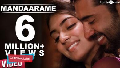 Photo of Mandaarame Lyrics | Om Shanti Oshana | Malayalam Movie Songs Lyrics