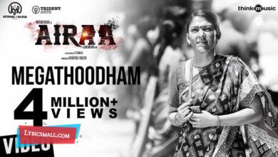 Photo of Megathoodham Lyrics | Airaa Tamil Movie Songs Lyrics