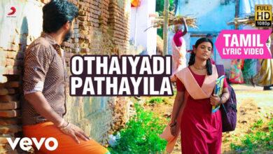 Photo of Othaiyadi Pathayila Lyrics | Kanaa Tamil Movie Songs Lyrics