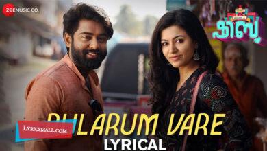 Photo of Pularum Vare Lyrics | Shibu | Malayalam Movie Songs Lyrics